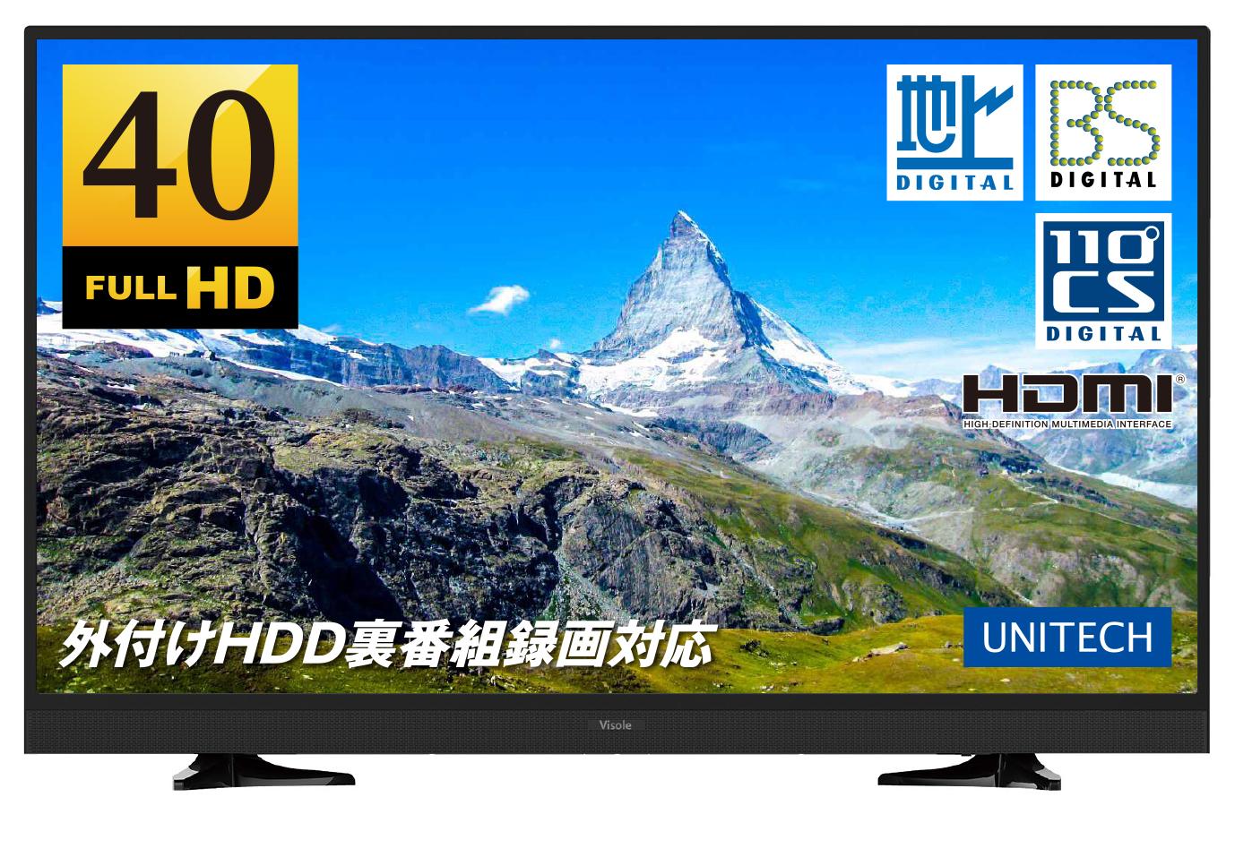 地上・BS/CS デジタル フルハイビジョン液晶テレビ (40V型) LCH4014S画像