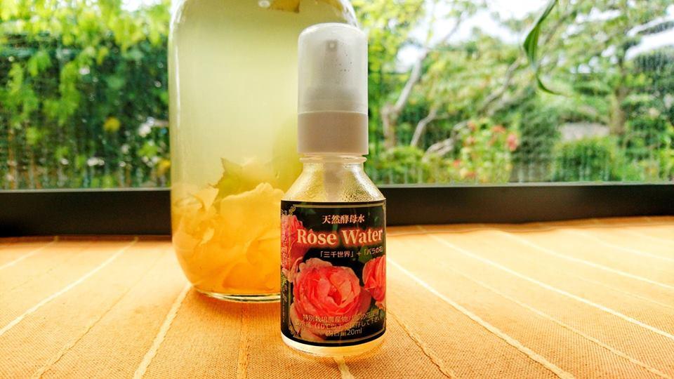 天然酵母水ローズウォター ミニボトル20ml入り 13種類の植物+薔薇の花画像