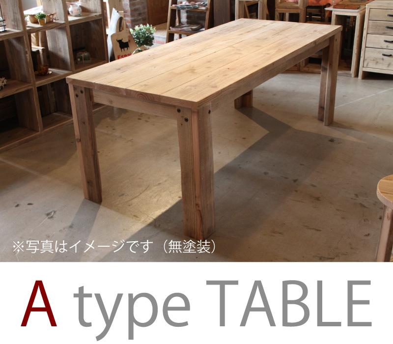 OLD ASHIBA(足場板古材)Aタイプ テーブル 幅810〜900mm×奥行400mm×高さ710mm(高さ指定は300〜750mmまで対応可) 【受注生産】の画像