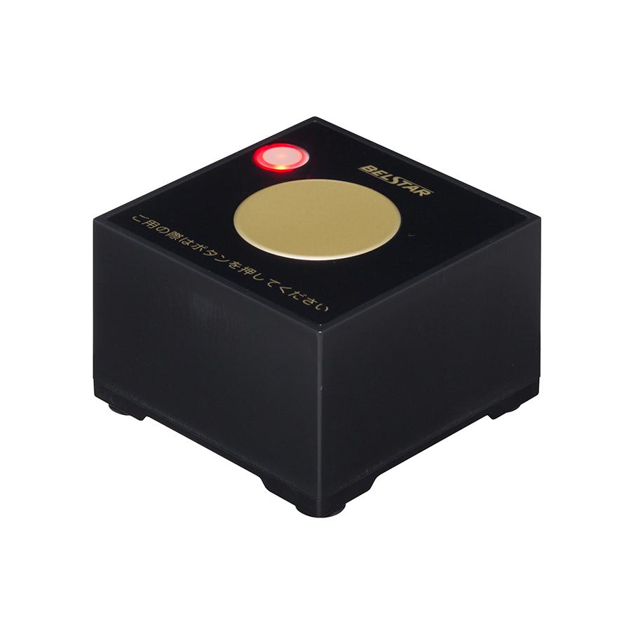 【ベルスター】キュービック型送信機の画像