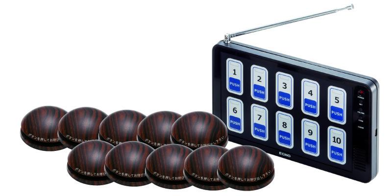 【エコチャイム】10窓タイプ受信機/丸型送信機10台セットの画像