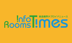 inforoomstimes