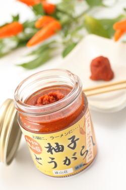 滋賀県産弥平唐辛子使用 柚子とうがらし画像