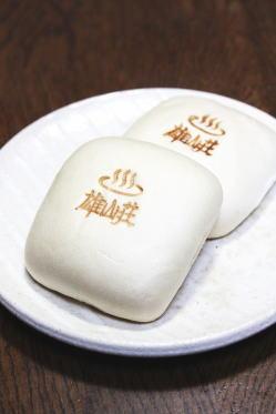 びっくり麩【農林水産省食料産業局長賞 受賞商品】の画像