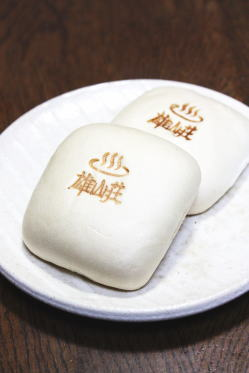びっくり麩【農林水産省食料産業局長賞 受賞商品】画像