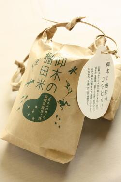 仰木の棚田米 上坂さんの育てた滋賀県産米2合の画像