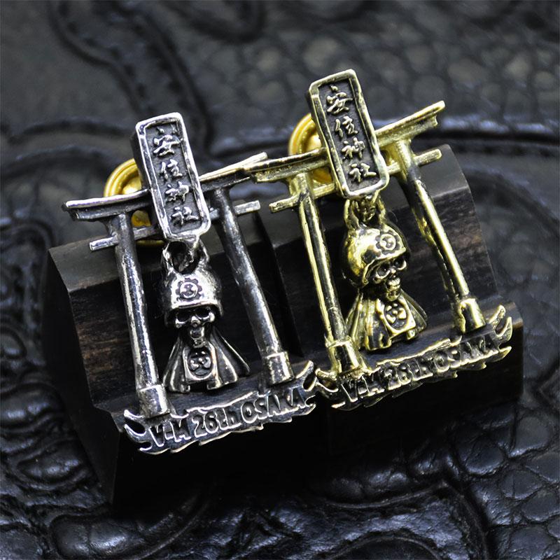 てるてるスカル Guardian-Bell 安住神社の画像